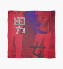 Chinesische Schriftzeichen-Kunst: Mann und Frau im chinesischen Schriftzeichen-Schreibens-Symbol Tuch
