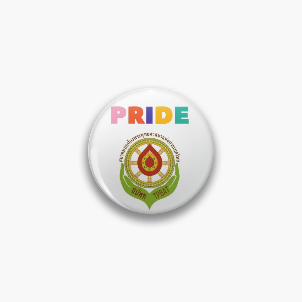 """""""THE PROTECTION OF BUDDHISM ASSOCIATION""""   Pin"""