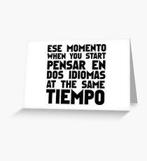 Ese Momento When You Start Pensar En Dos Idiomas At The Same Tiempo Funny Spanish English Student School College learner Greeting Card