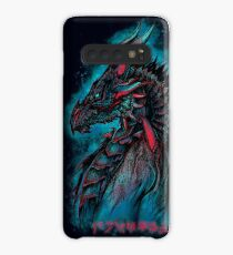 Dragonborn Hülle & Klebefolie für Samsung Galaxy