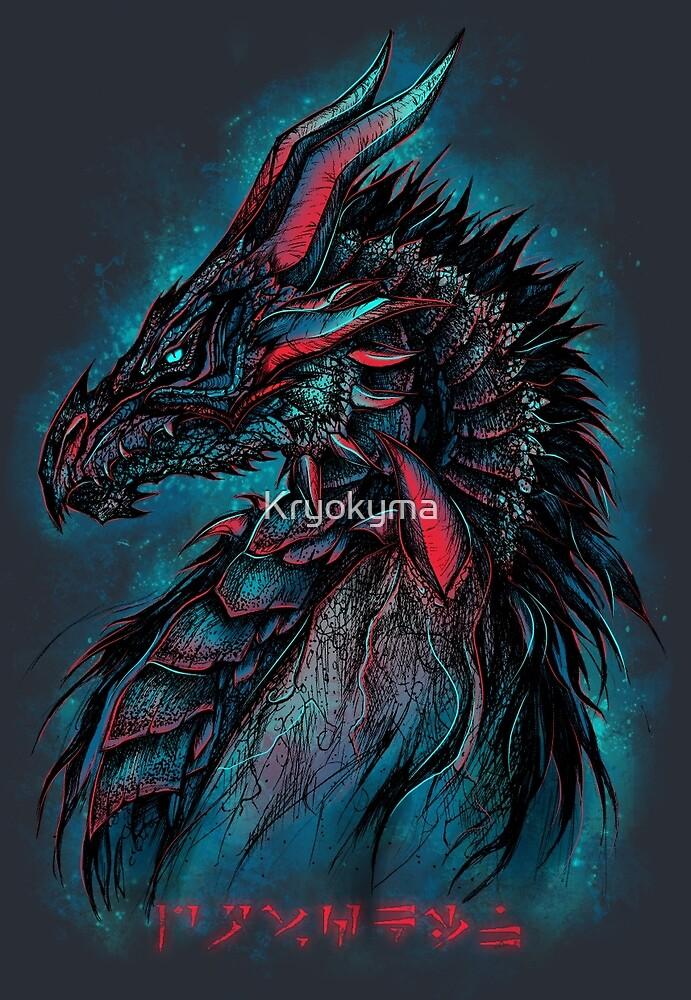 Dragonborn by Kryokyma