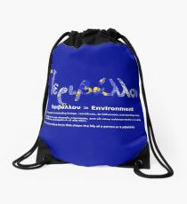 GREEK ENVIRONMENT Drawstring Bag