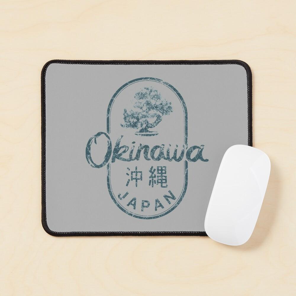 Okinawa Japan Bonsai Tree Japanese Zen Mouse Pad