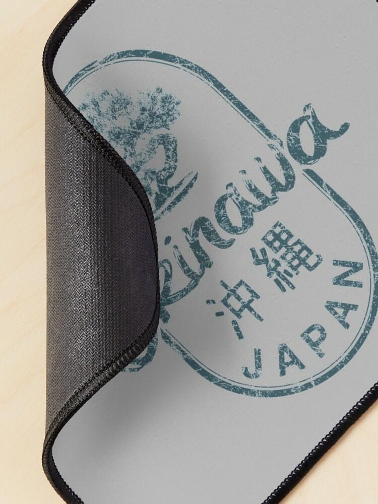 Alternate view of Okinawa Japan Bonsai Tree Japanese Zen Mouse Pad