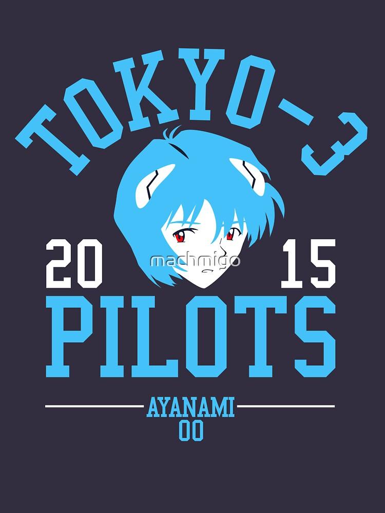 Pilot 00 | Unisex T-Shirt