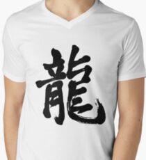 WHITE DRAGON Men's V-Neck T-Shirt