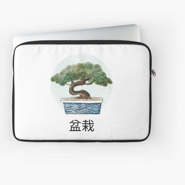 Japanese Bonsai Tree Laptop Sleeve