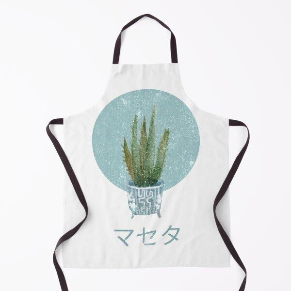 Japanese Plant Art Apron