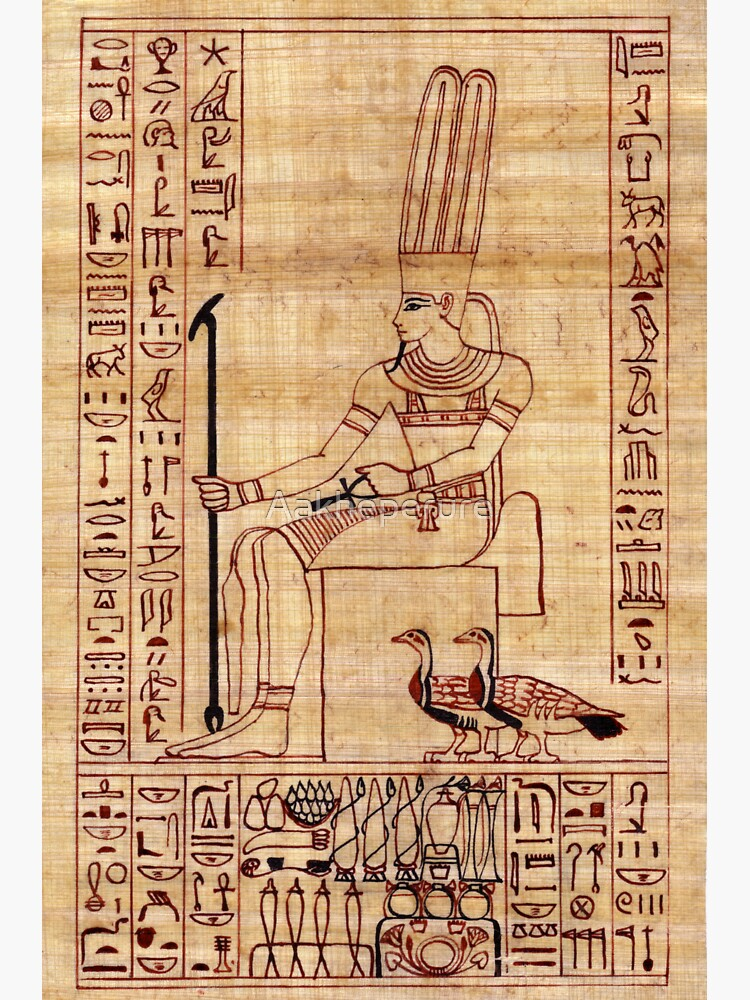Homage to Amun by Aakheperure