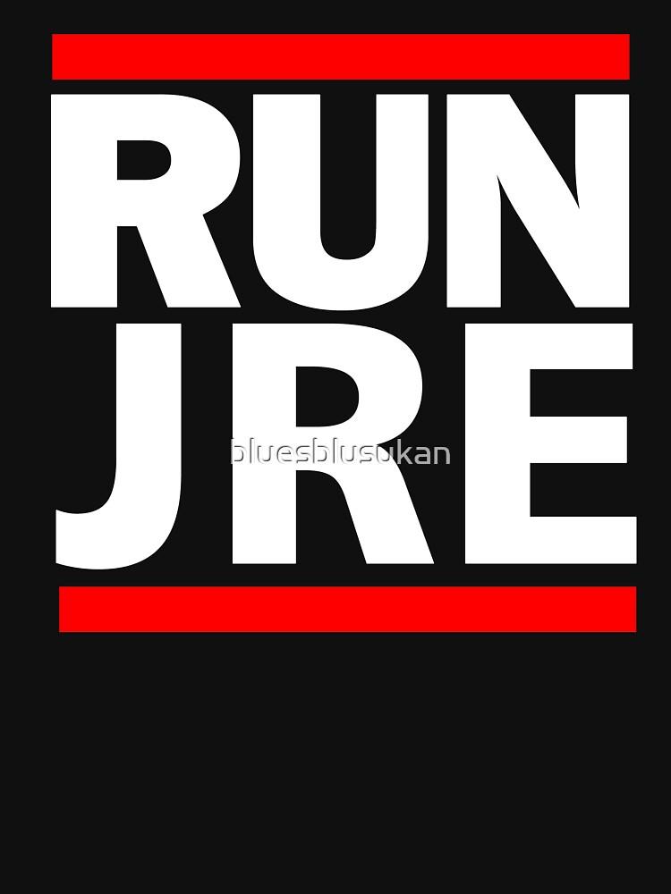 joe rogan | Unisex T-Shirt