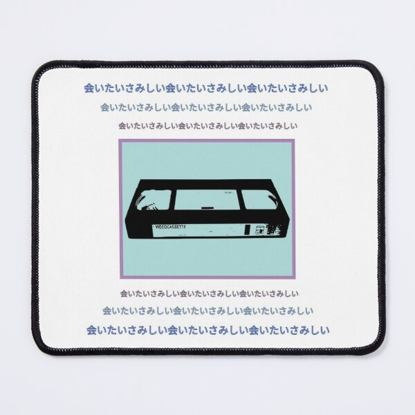 I Wanted to See You Japanese Mouse Pad