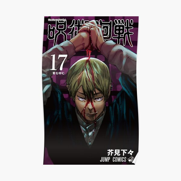 Jujutsu Kaisen Volume 17 Naoya Zenin Cover  Poster