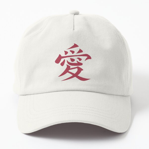 Love In Japanese Dad Hat
