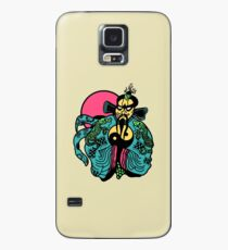 J B Case/Skin for Samsung Galaxy