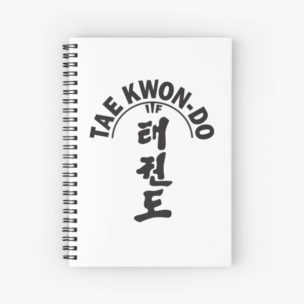 ITF Taekwondo Tree Spiral Notebook