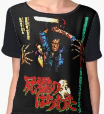 They got up on the wrong side of the grave. Women's Chiffon Top
