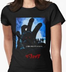 It is night. It is cold. It is coming. T-Shirt