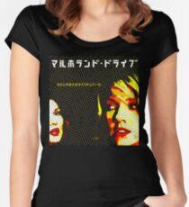 DL : MD : JPN Women's Fitted Scoop T-Shirt