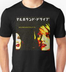 DL : MD : JPN T-Shirt