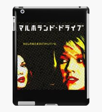 DL : MD : JPN iPad Case/Skin