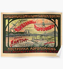 Aircraft Factory Retro Poster Poster