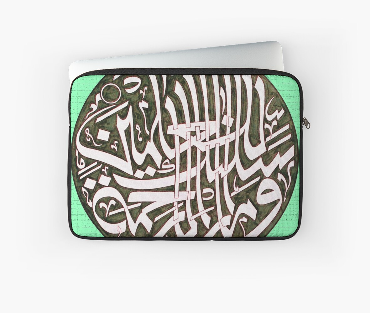 wama arsalnaka illa rehmat laptop sleeves by hamid iqbal khan wama arsalnaka illa rehmat by hamid iqbal khan