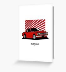 Nissan Skyline 2000 GT-R Coupe (red) Greeting Card