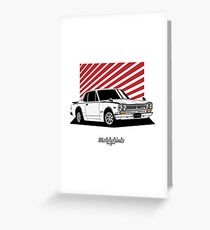 Nissan Skyline 2000 GT-R Coupe (white) Greeting Card