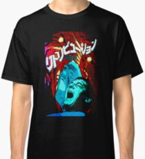 Retribution Classic T-Shirt