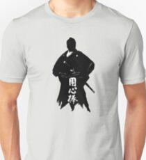Yojimbo Unisex T-Shirt