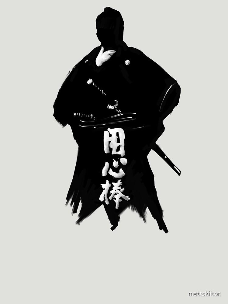 Yojimbo by mattskilton