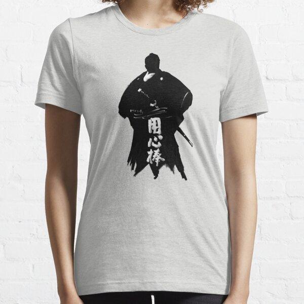 Yojimbo Essential T-Shirt