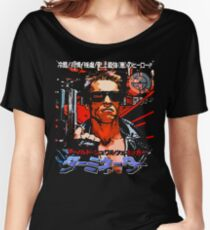 T - 800 Women's Relaxed Fit T-Shirt