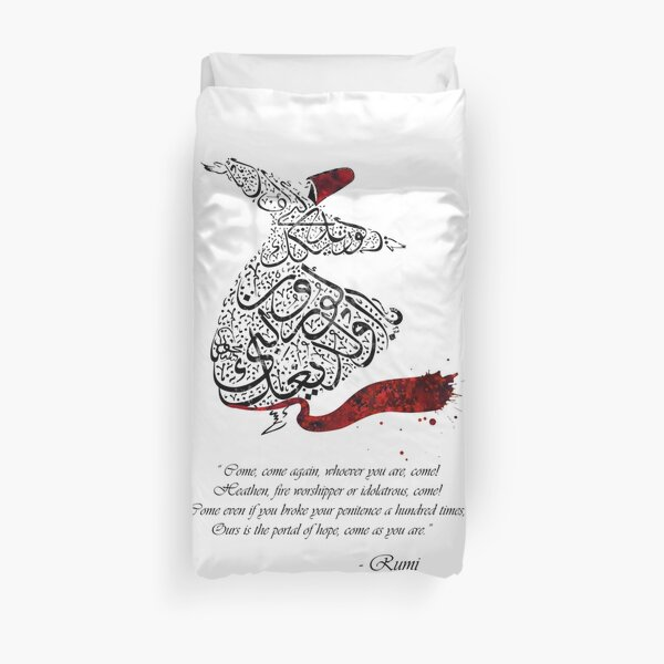 Rumi Quotes Calligraphy Vertical Duvet Cover