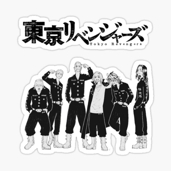 The Founding Members of Tokyo Manji Gang Sticker