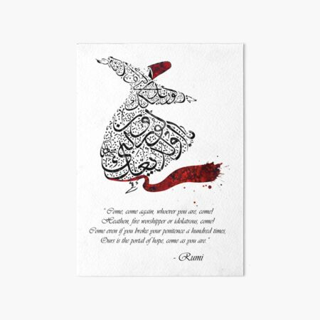 Rumi Quotes Calligraphy Vertical Art Board Print