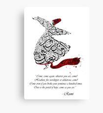 Rumi Quotes Calligraphy Vertical Canvas Print