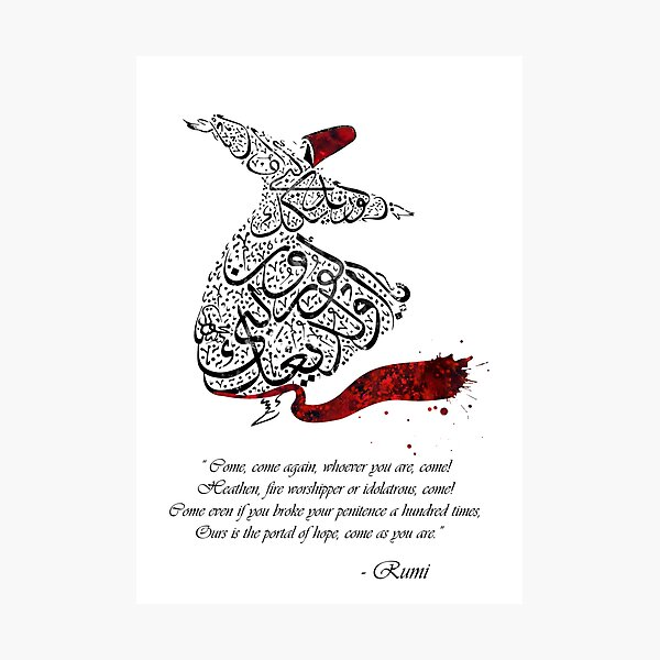 Rumi Quotes Calligraphy Vertical Photographic Print