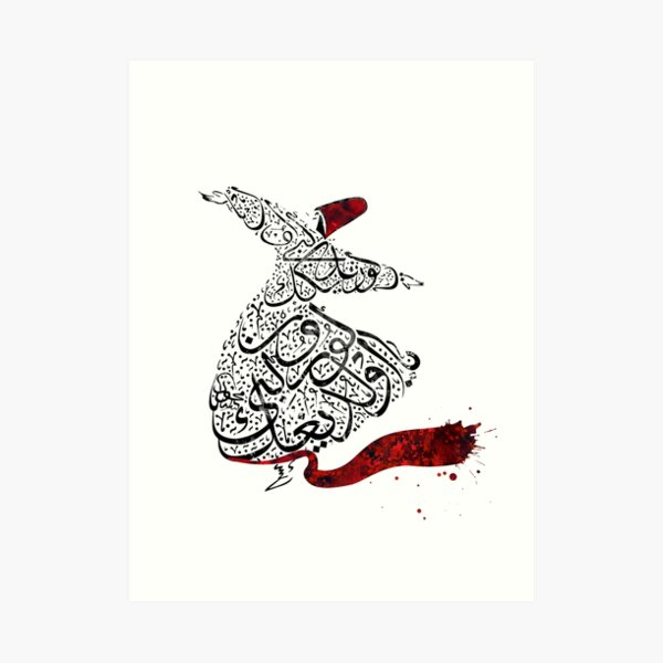 Rumi Calligraphy Red Art Print