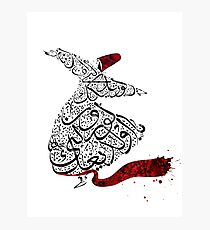 Rumi Calligraphy Red Photographic Print