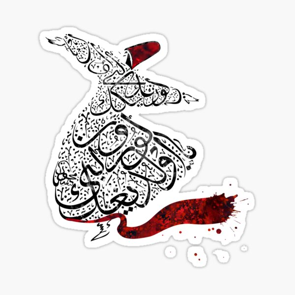 Rumi Calligraphy Red Sticker