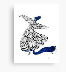 Rumi Calligraphy Blue Canvas Print