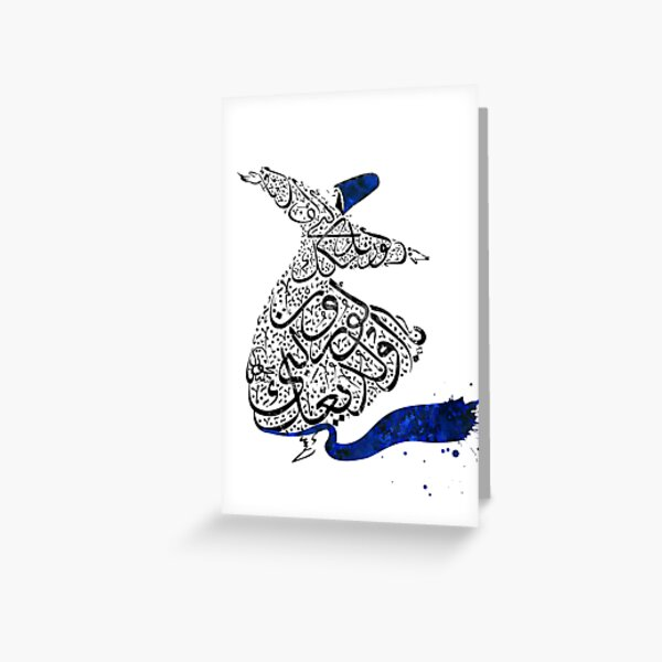 Rumi Calligraphy Blue Greeting Card