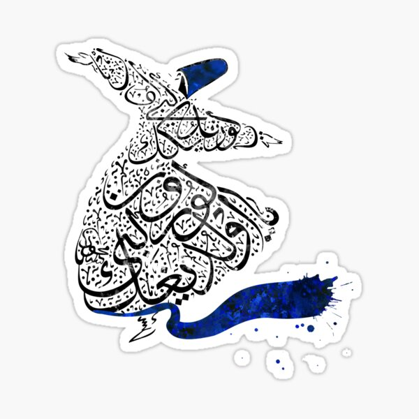 Rumi Calligraphy Blue Sticker