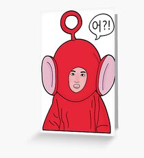 Angry Teletubby  Greeting Card