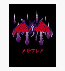Bahamut, king of summons Photographic Print