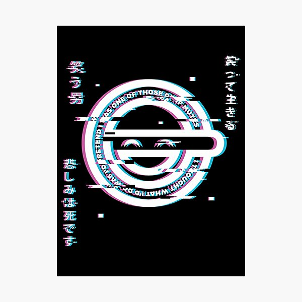 The Laughing Man - Ghost In The Shell Hacker| Perfect Gift Photographic Print