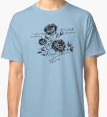 Roses and Love Urdu Poem Calligraphy Classic T-Shirt