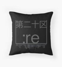 :re Coffee Shop Logo Throw Pillow