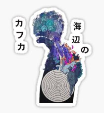 Kafka on the shore - Illustration Merch Sticker